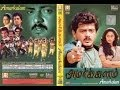 Amarkalam Malayalam Full Movie | Ajith Kuma |  Shalini | Raghuvaran | Malayalam Movie Full