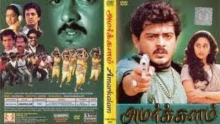 Amarkalam Malayalam Full Movie | Ajith Kuma |  Shalini | Raghuvaran | Malayalam Movie Full