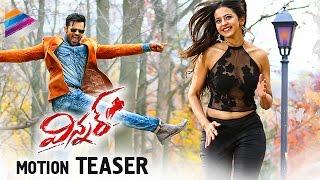 Winner Movie Motion Teaser | Sai Dharam Tej | Rakul Preet | Jagapathi Babu | SS Thaman | #Winner