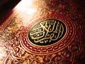 سورة النحل - الشيخ علي جابر رحمه الله Surah An-Naḥl - Sheikh Ali Jaber