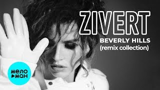Zivert  -  Beverly Hills (Remix Collection) EP 2019 mp3