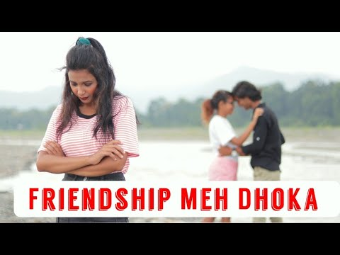 Download Yeh Dosti Ham Nahi Todenge |Tere Jaisa Yaar Kahan | Best Friendship |Heart Touching Friendship Story