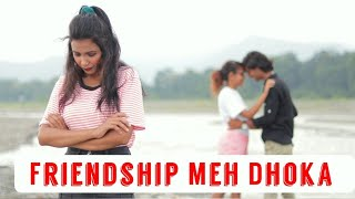Yeh Dosti Ham Nahi Todenge |Tere Jaisa Yaar Kahan | Best Friendship |Heart Touching Friendship Story