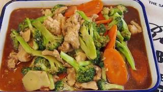 Super Easy Chinese Chicken u0026 Broccoli Stir Fry 西兰花炒鸡丁