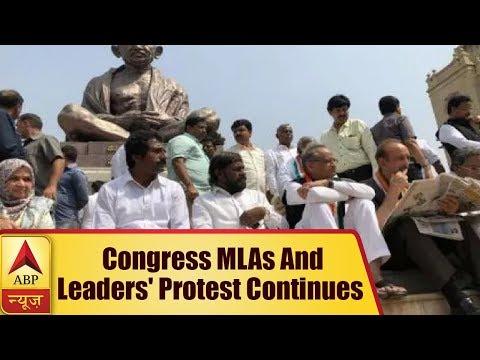 Congress MLAs And Leaders' Protest Continues Outside Vidhan Sabha In Bangalore, Karnataka | ABP News