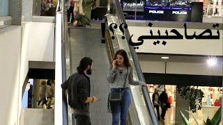 EJP مقالب محرجة مع الناس على الدرج الكهربائي  - PRANKS ON ESCALATORS!