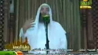 chiekh mohamed hassan khotbat al jomo3a 1 canat al rahma bansadia