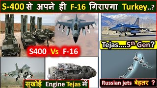S400 to counter own F-16 | tejas 'Stealthy' 5th gen ? | Sukhoi engine in Tejas | Russian jets Better