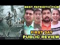 URI Movie PUBLIC Review | Best PATRIOTIC Film | Must Watch For Every Indian | Vicky Kaushal