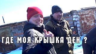 ПЛАГИАТ-КОПАЕМ ГЛУБЖЕ/Злой Ден-Довольный Клиент ГАЗЕЛЬ3UZ/ДИМЕКСИД