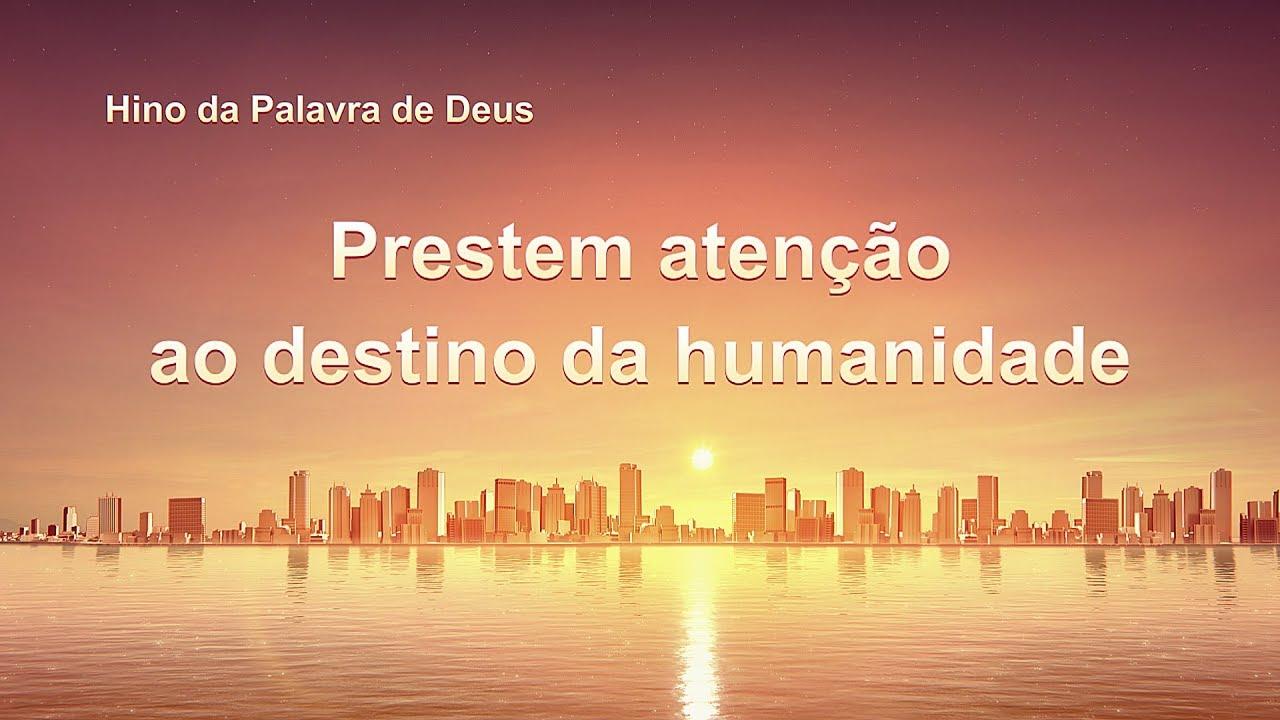 """Música gospel em português """"Prestem atenção ao destino da humanidade"""""""