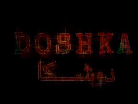 ( الهي  )  كلمات حزينة مؤثرة #Doshka #حالات_واتساب💔 Sad Written Audio Video
