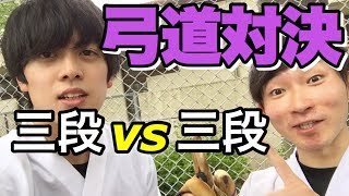 【Kyudo】Japanese Archery Battle by advanced players!!