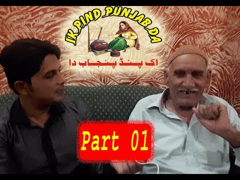 PARTITION OF PUNJAB 1947 | EP#67 PART 01 | Nadala ਨਡਾਲਾ | Gurdaspur To Lahore City