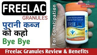Freelac Granules || For Constipation || Review & Benefits || Health Rank
