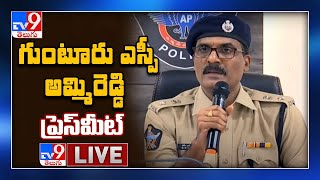 Guntur SP Ammi Reddy Press Meet LIVE