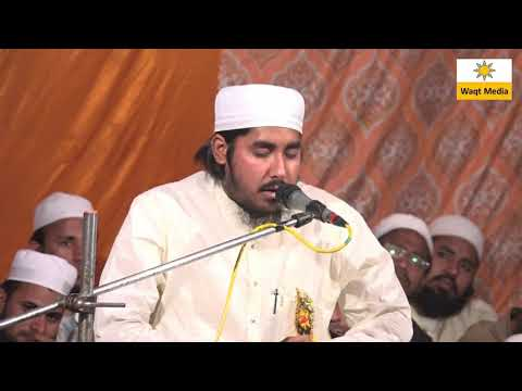 Qari Mohammad Sajid Tilawat e Quran Pak Jaee Mehfil e Qirat Naatiya Mushaira