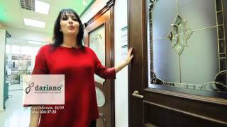 видео Дорогие двери