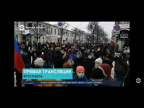 Видео 23.01.2021 Ярославль претестует