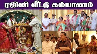 Rajini's Daughter Marriage Full Video | Soundarya Rajinikanth Weds Vishagan