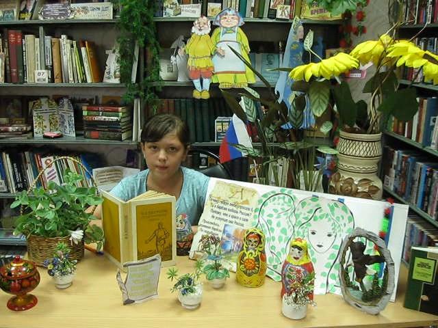 Изображение предпросмотра прочтения – ВикторияРяжских читает произведение «Свобода» Н.А.Некрасова