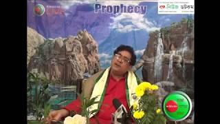 Writer's Prophecy Share;  Professor  Dr. Khaled  Hossain