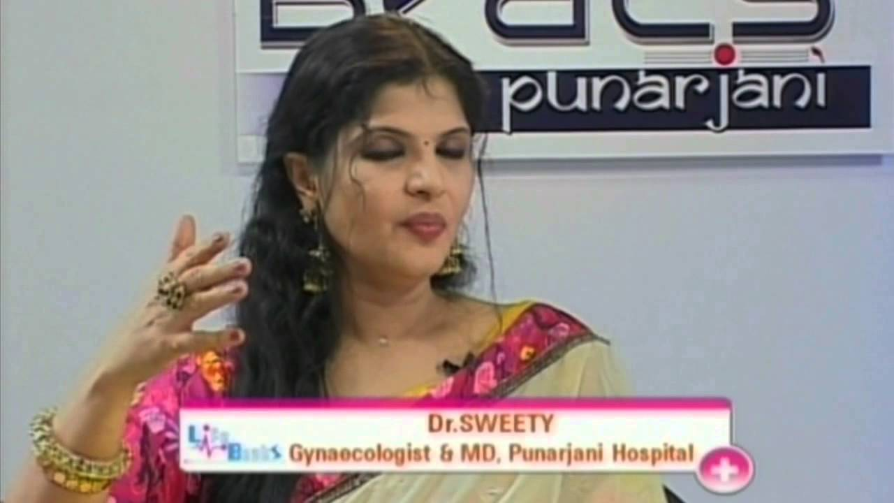 Laser treatment in Women by Dr Sweety Punarjani Hospital, Peroorkada,  Trivandrum
