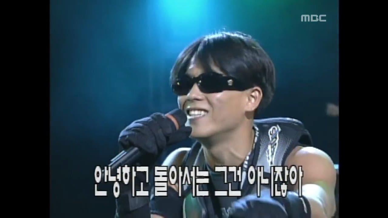 Cool - Woman on the beach, 쿨 - 해변의 여인, MBC Top Music 19970705