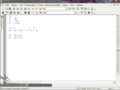 Чистов подготовка программистов 1с 8.2 урок 16 настройка параметров учета в 1с бухгалтерии 8 от а до я