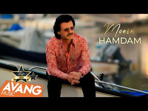 Moein - Hamdam OFFICIAL VIDEO HD