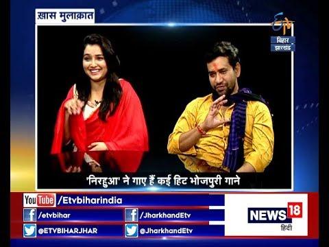 Khas Mulakat- Dinesh Lal Yadav | Amrapali Dubey | Bhojpuri Actors |On 9th Sep 2017