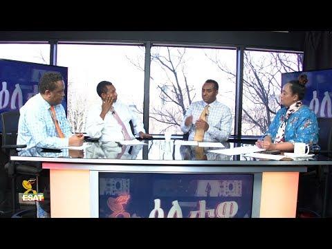 ESAT Eletawi Wed 30 Jan 2019