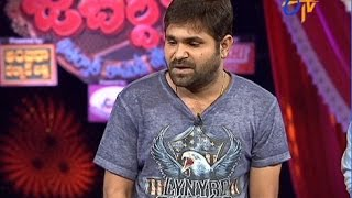 Jabardasth - Chalaki Chanti Performance - 3rd September 2015 - జబర్దస్త్
