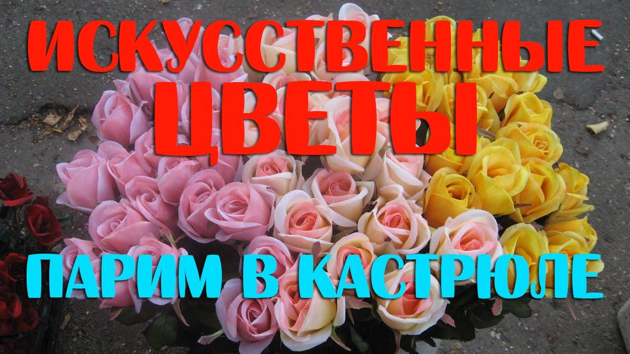 Круглосуточная продажа цветов оптом и в розницу в москве. Заказ цветов и букетов с доставкой.