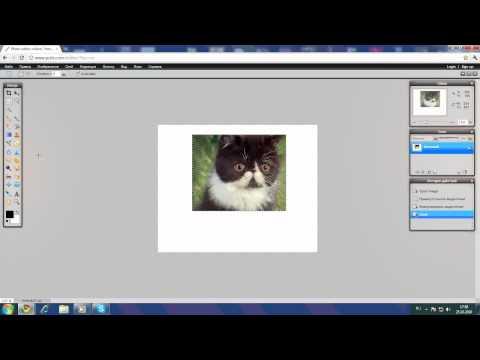 pixlr editor онлайн