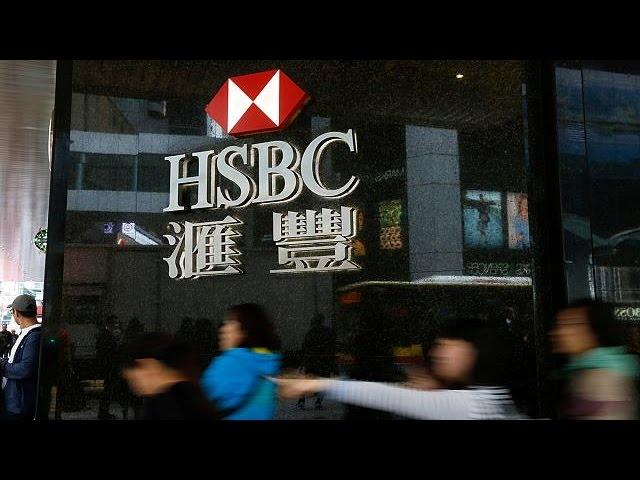 <h2><a href='http://webtv.eklogika.gr/kina-i-hsbc-proslamvani-1000-ipallilous-corporate' target='_blank' title='Κίνα: Η HSBC προσλαμβάνει 1000 υπαλλήλους - corporate'>Κίνα: Η HSBC προσλαμβάνει 1000 υπαλλήλους - corporate</a></h2>