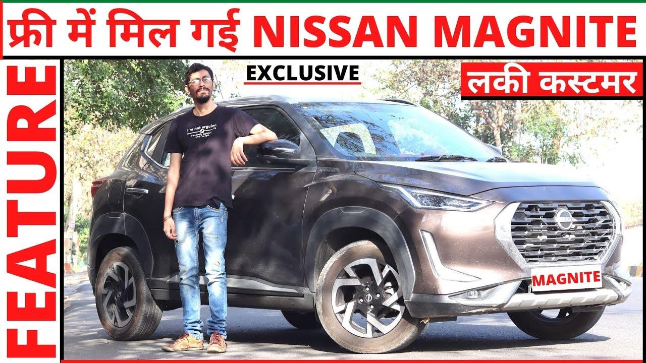 इन जनाब को फ़्री में मिली Nissan Magnite - जानिये कैसे?।।Exclusive।। Power On Wheel
