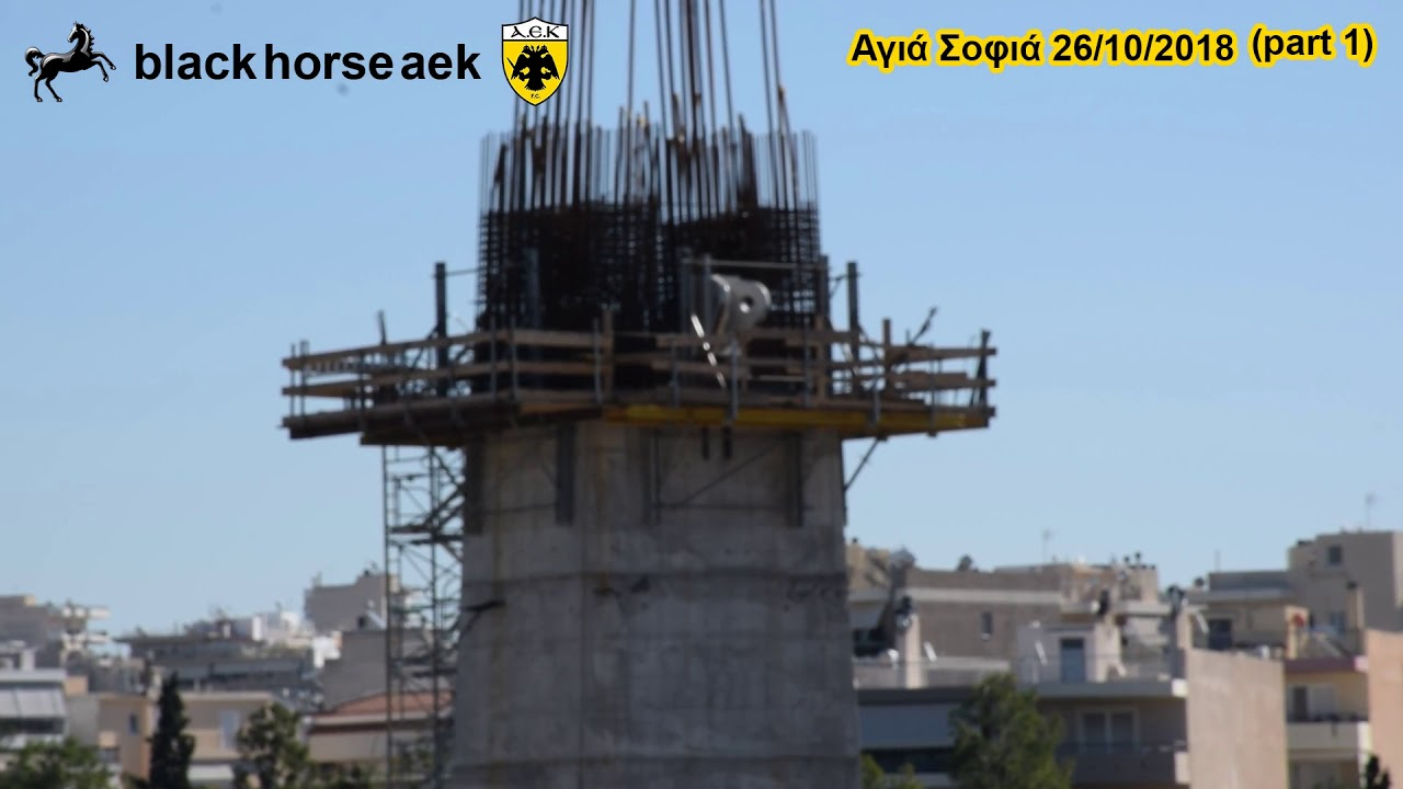 Download AEK F.C football stadium construction ΑΓΙΑ ΣΟΦΙΑ 26-10-2018(P 1) Ταράτσα