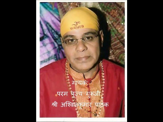 Full Sunderkand with Hindi lyrics by Ashwin Pathak HD
