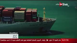 أسواق و أعمال: مصر و روسيا ستوقعان اتفاق إنشاء منطقة صناعية خلال زيارة بوتين