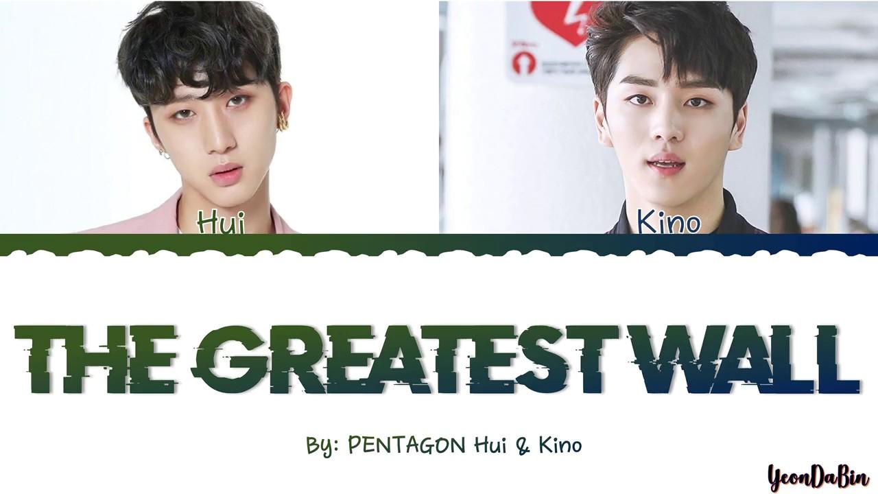 Download HUI(후이) & KINO(기노) of PENTAGON (펜타곤)  - 'THE GREATEST WALL' HAN/ROM/ENG Color Coded Lyrics