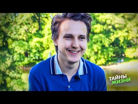 ПРОСВЕТЛЕННЫЙ ИНДИГО О ТОМ КАК ЖИТЬ, А НЕ ВЫЖИВАТЬ — Александр Меньшиков