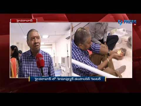 Hemapure Dialysis Center Started in Challa Hospital by Dr Jayaram Chigurupati