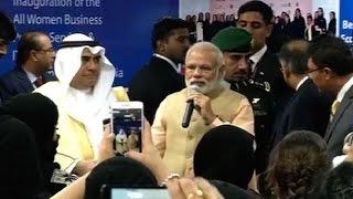 tcs employees chant bharat mata ki jai in riyadh saudi arabia on arrival of pm modi