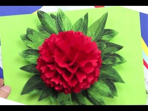 Сделать 3D открытку на День рождения 8 марта 14 февраля Mothers Day легкие Поделки своими руками