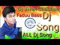 Jai Ho Desh Bhakti Faduu Hard Bass DJ Song ✓✓ DJ Vivek Chauhan 🌟 Mughalsarai Chandauli