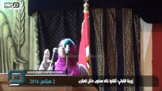 مصر العربية | زوجة القباني: أنقذوا خالد سحلوب داخل العقرب