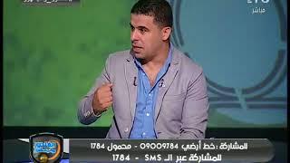 اينو يسخر من طلب الاهلي بالكشف عن المنشطات للاعبي المصري: