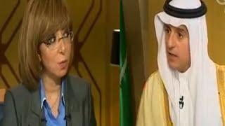 لقاء عادل الجبير وحديثه بخصوص جزر تيران وصنافير السعودية