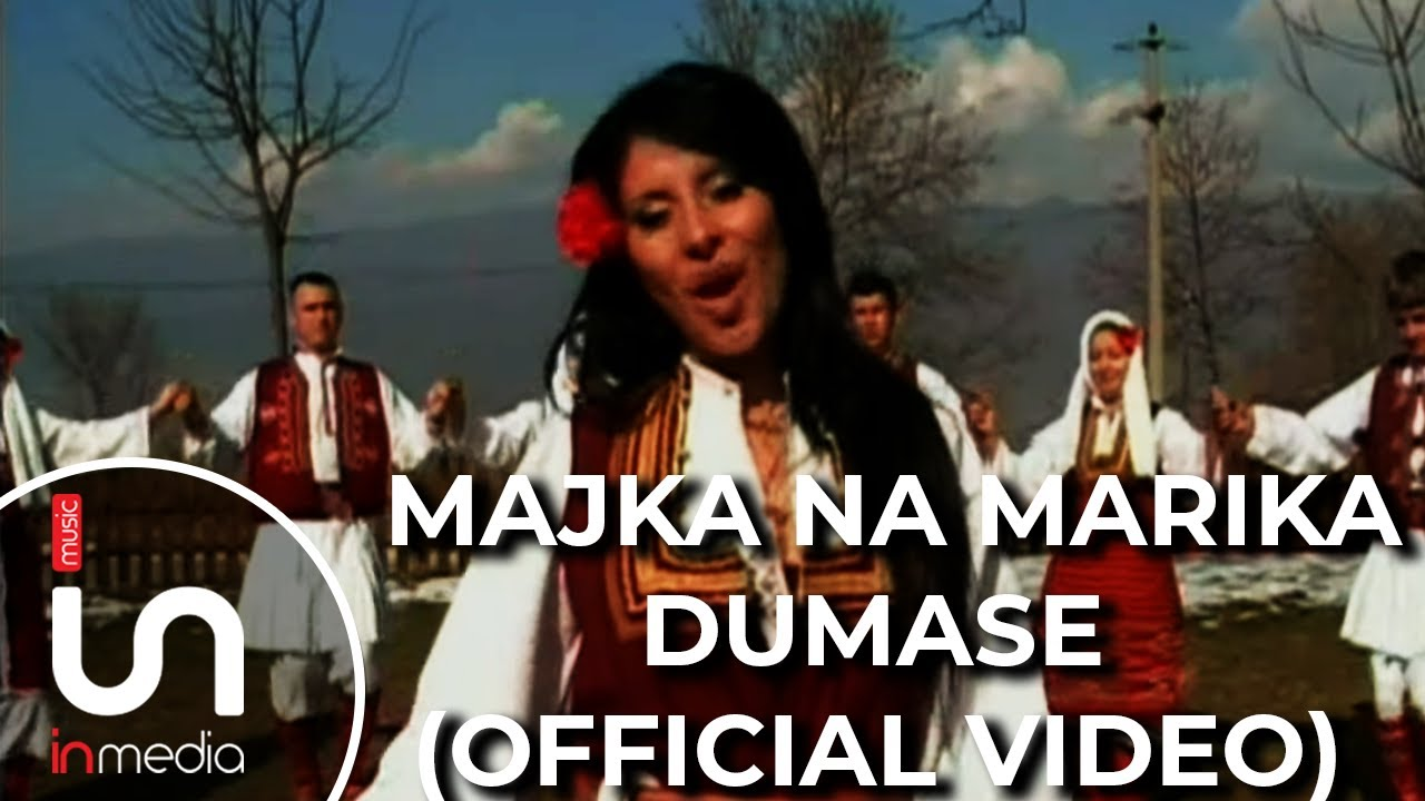 Suzana Gavazova - Majka na Marika dumase (Official video)